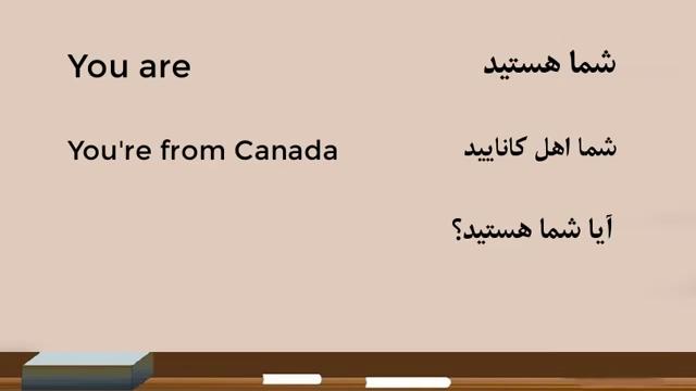 آموزش زبان انگلیسی نصرت - Amozesh english nosrat