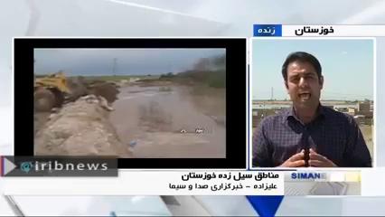 آخرین وضعیت استان خوزستان پس از سیل