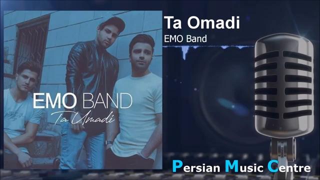 EMO Band - Ta Omadi امو باند - تا اومدی