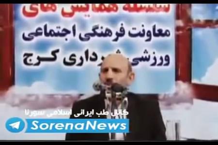 معجزه سیاهدانه در درمان بیماری های صعب العلاج از جمله سرطان«پروفسور خیراندیش، پدر طب سنتی ایران