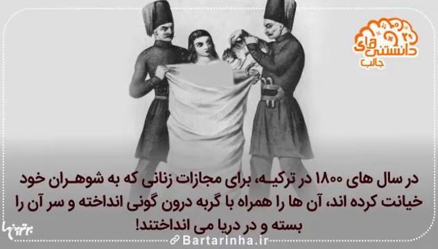 حقایق جالب جدید-آیا میدانستید؟ دانستنی ها  Top 10 farsi