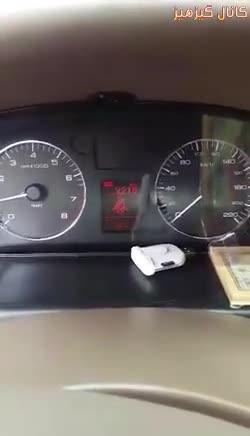 با شاهکار جدید ایران خودرو آشنا بشین