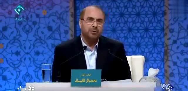 """""""دولت با وام ازدواج هم مخالفت کرد"""" - قالیباف"""