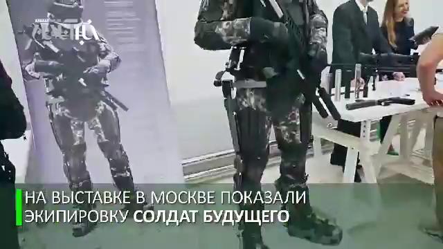 نمایشگاه جدیدترین لباس نظامیان روسیه در مسکو
