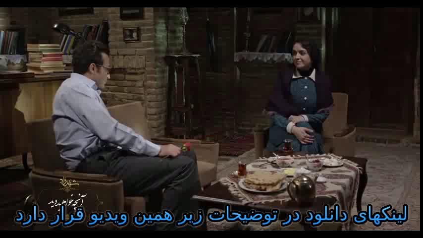 دانلود رایگان قسمت 3 فصل 2 سریال شهرزاد