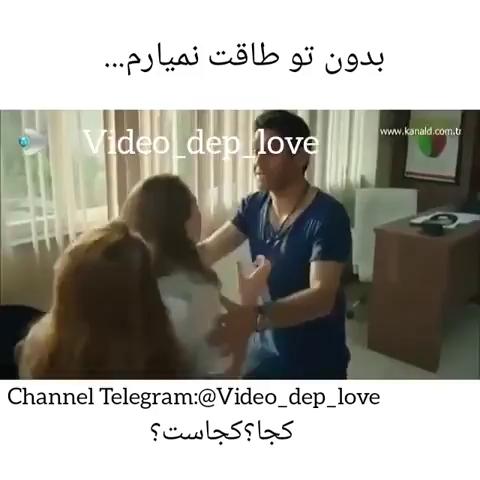 ویدیو عاشقانه فوق العاده زیبا و دیدنی