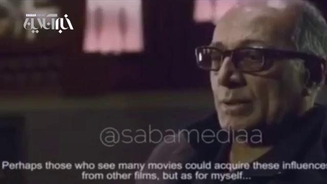 مصاحبه ای از عباس کیارستمی