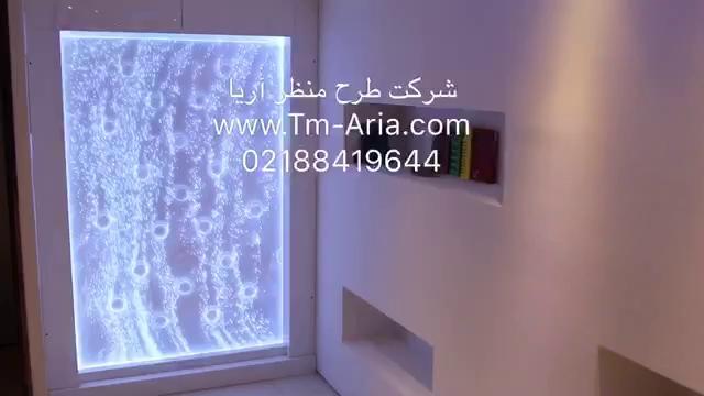 اجرای تخصصی و حرفه ای ابنمای حبابی،آبنمای شیشه ای، آبنمای شیشه ای حباب دار