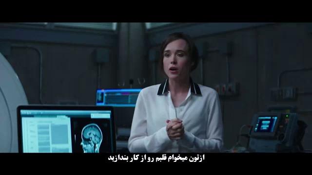 تریلر فیلم سینمایی Flatliners همراه با زیرنویس فارسی