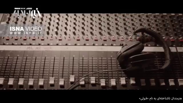 جلوههای صوتی اینگونه خلق میشود