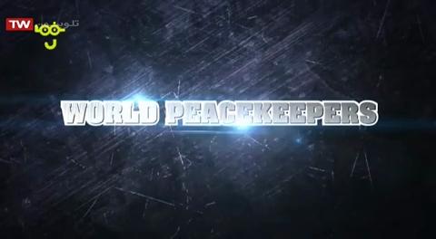 صلح بانان جهان قسمت 36 دام