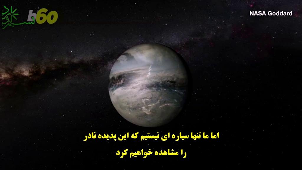 زمین تنها سیاره ای نیست که دارای خورشید گرفتگی کامل است