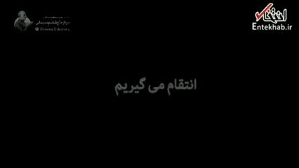 تهدید داعش توسط سردار سلیمانی در پی شهادت شهید حججی