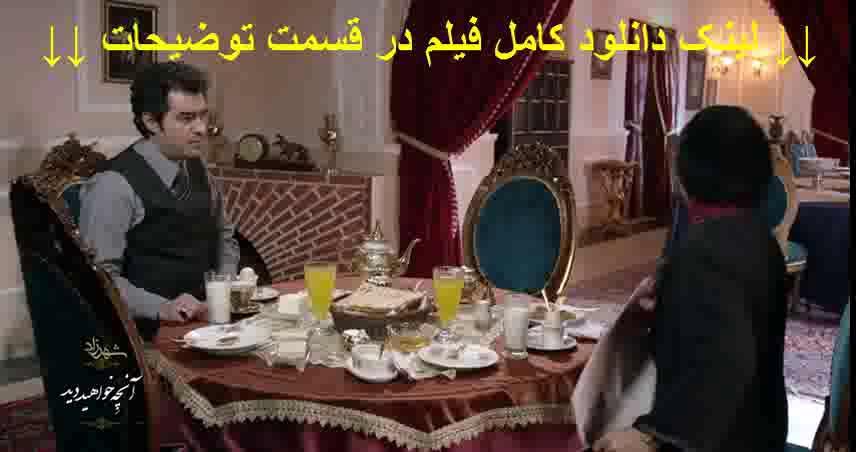 قسمت 10 فصل 2 شهرزاد | قسمت دهم فصل دوم شهرزاد | HD 1080