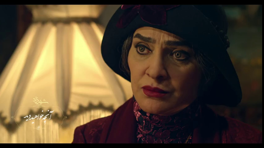 Shahrzad Series Season 2 Episode 12 Teaser    فصل دوم سریال شهرزاد تیزر قسمت دوازدهم