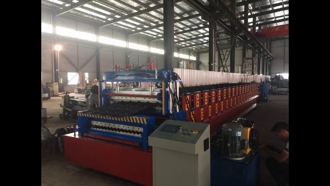 استریپ کاملا تخصصی دستگاه رول فرمینگ دو طبقه سینوسی / ژنوا در کارخانه لوتوس