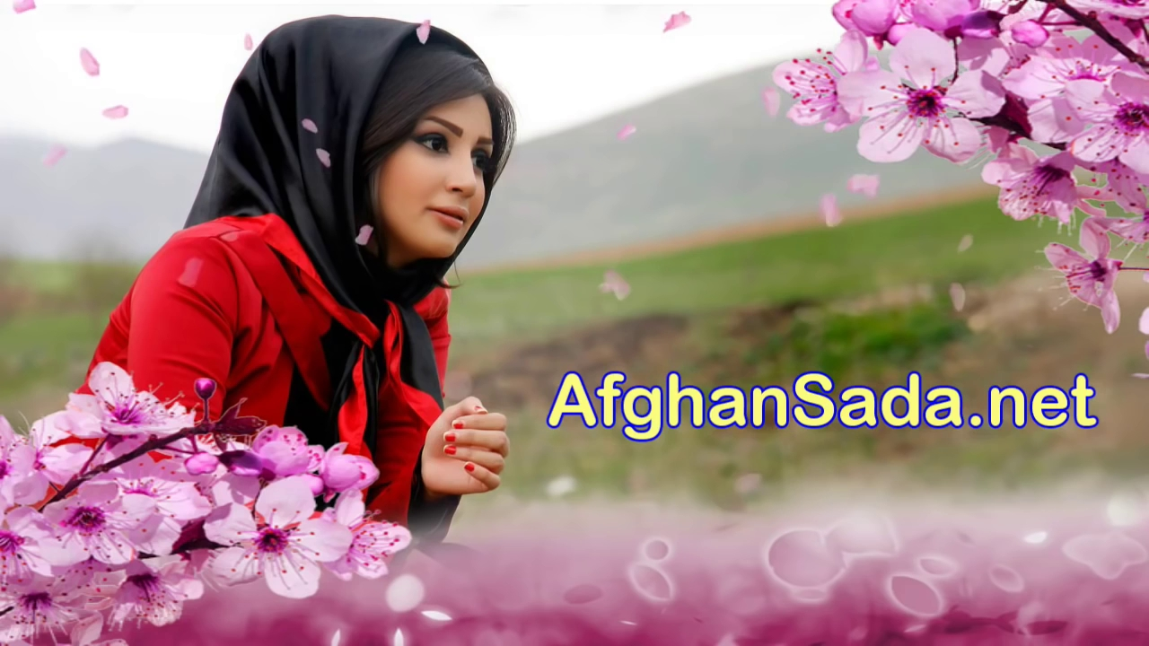 دانلود اهنگ افغانی شاد