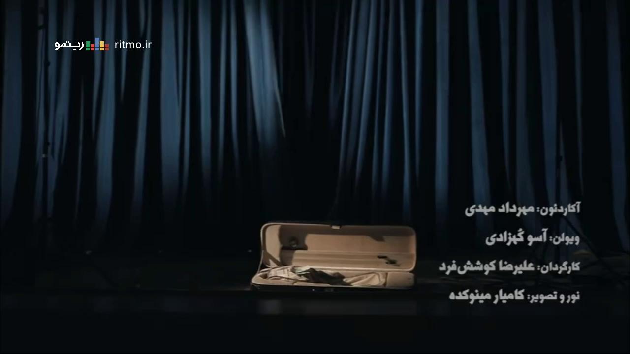 """تیزر آلبوم """"درنادیون"""" مهرداد مهدی"""