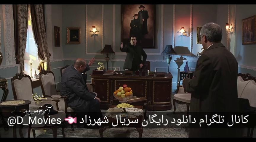 دانلود رایگان سریال شهرزاد قسمت ١5