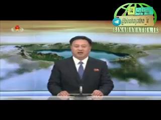 اخبار گفتن جالب گویندگان کره شمالی!