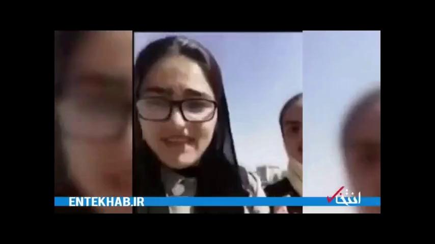 فیلم/ انتشار ویدئویی از دو دختر اصفهانی قبل از خودکشی