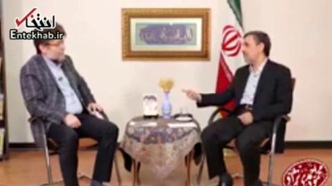 فیلم/ اظهارات جنجالی احمدینژاد درباره اشغال سفارت انگلیس در سال 90
