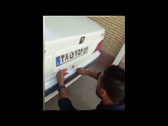 تست امنیت درب و صندوق و کاپوت خودروهای ایران خودرو و سایپا????????????????