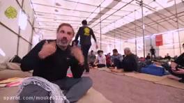 شیطنت جالب بازیگر در راه پیمایی اربعین