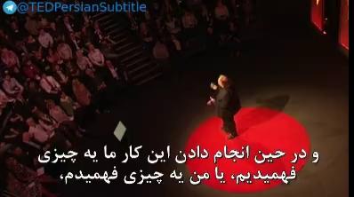 سخنرانی تد با زیرنویس فارسی - زیبایی چه حسی دارد؟