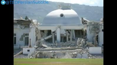 زلزلهی هاییتی، فاجعهی طبیعی یا فاجعهی مهندسی؟ (۲۰۱۰)