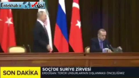 فیلم/ لحظهای که پوتین صندلی اردوغان را در نشست سوچی کشید!