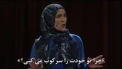 وقتی به من نگاه میکنید به چه فکر میکنید؟- تدتاک فارسی