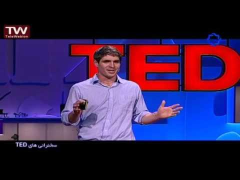 سخنرانی تد دوبله فارسی-آیا قارچ ها پلاستیک های تازه هستند