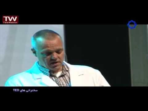 سخنرانی ted دوبله فارسی-آسفالتی که خود به خود بازسازی می شود