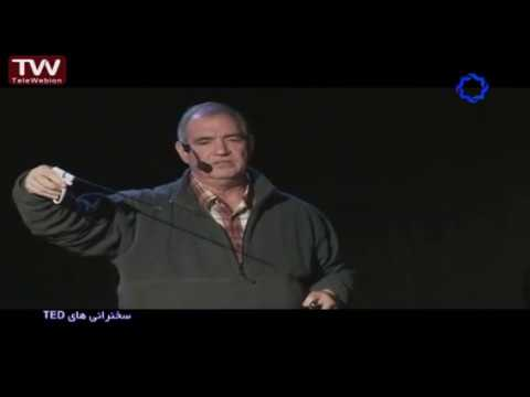سخنرانی تد دوبله فارسی-یک مترجم جهانی برای جراحان