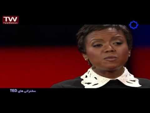 سخنرانی تد دوبله فارسی-کور رنگی یا شجاعت رنگی (نژادپرستی)