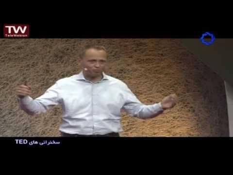 سخنرانی ted دوبله فارسی-بحران نیروی کار ۲۰۳۰