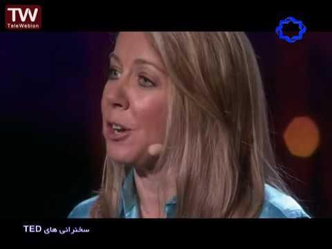 سخنرانی تد دوبله فارسی-چرا سی سالگی یک بیست سالگی دیگر نیست