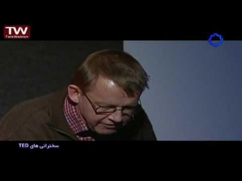 سخنرانی تد دوبله فارسی-بهترین کشورهایی که شما دیده اید