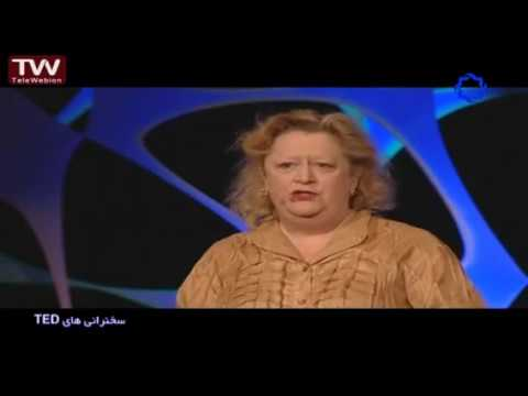 سخنرانی تد دوبله فارسی-خطر نابینایی خود خواسته