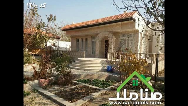 فروش باغ ویلا میدان نماز شهریار کد1210