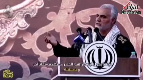 فیلم/ سردار سلیمانی: اگر به عراق و سوریه نمیرفتیم...