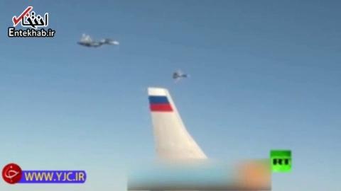 فیلم/ اسکورت هواپیمای پوتین توسط جت جنگی