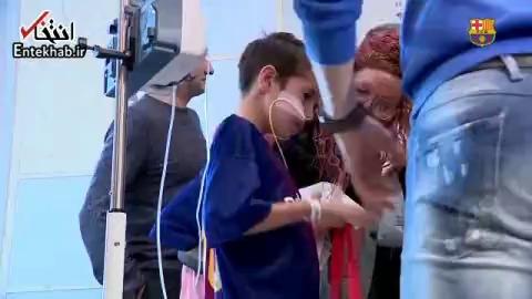 فیلم/ غافلگیر کردن کودکان سرطانی به سبک ستاره های بارسلونا