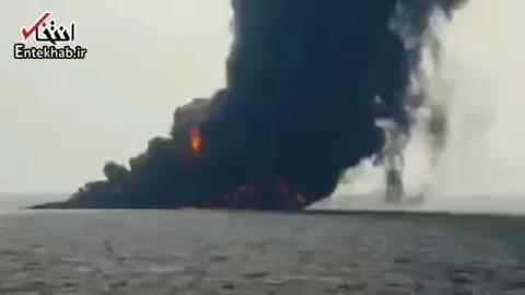 فیلم/ کشتی سانچی غرق در دود و آتش
