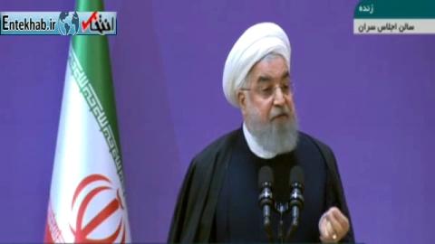 روحانی: یک روزی خواستیم کسی رادیو گوش نکند / رژیم گذشته...