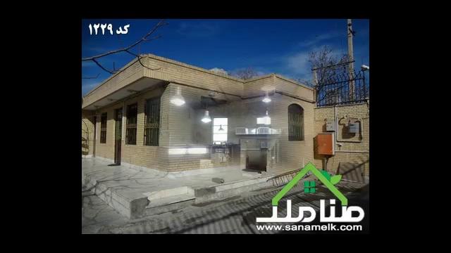 فروش سوله استاندارد در شهریار کد1229