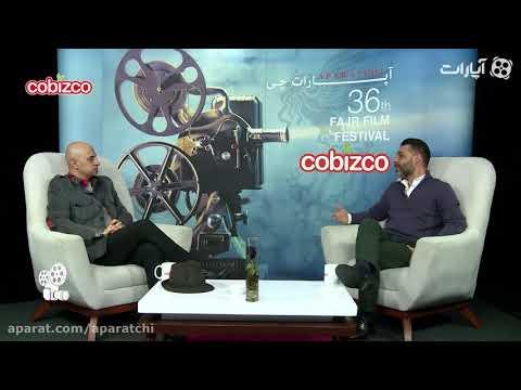 دانلود مصاحبه  پیمان معادی درباره فیلم بمب