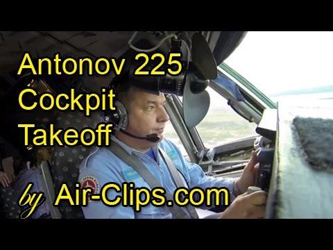 کابین هواپیمای آنتونوف 225