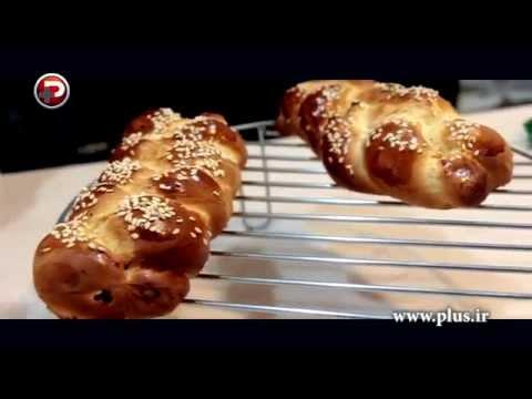 نان گیسو؛ یک عصرانه خوشمزه، ارزان و متفاوت